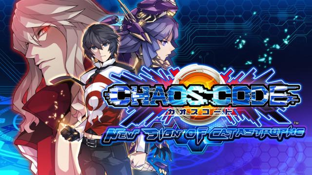 《混沌代碼:新生浩劫》Nintendo Switch™中文版,今天上市! 001