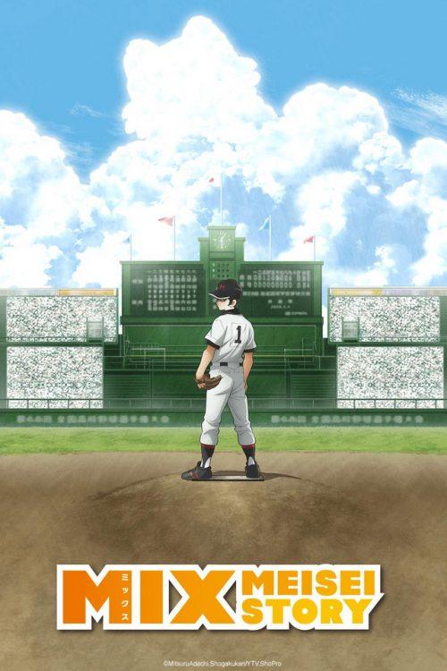 Mix: Meisei Story الحلقة 19