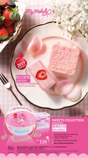 2019-Mooncake-Catalogue14