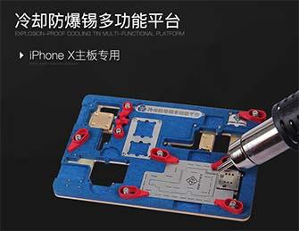 Iphone X Multi-functional Platform