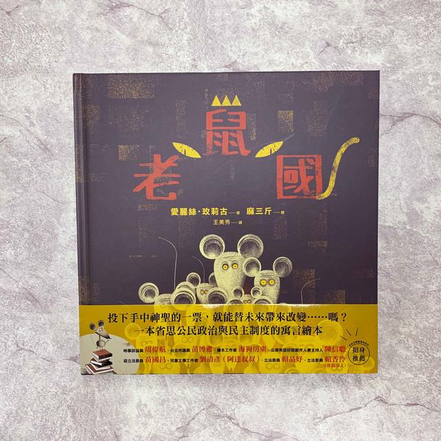 Topics tagged under 尖端 on 紀由屋分享坊 IMG-E2456