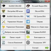 Image: Era-Start-Menu-01.jpg