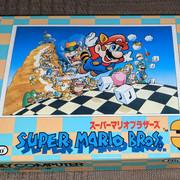 [vds] jeux Famicom, Super Famicom, Megadrive update prix 25/07 PXL-20210721-090041285