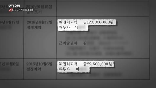 PD-MBC-201117-2-57-screenshot