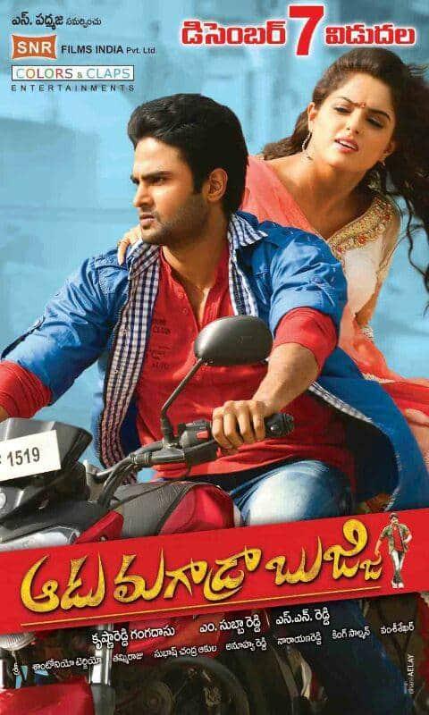 Aadu Magaadra Bujji (Jabardast Aashiq 2) 2020 Hindi Dubbed 720p UNCUT HDRip 1.4GB