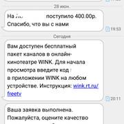 viber-2021-07-28-241-29-55-23.jpg