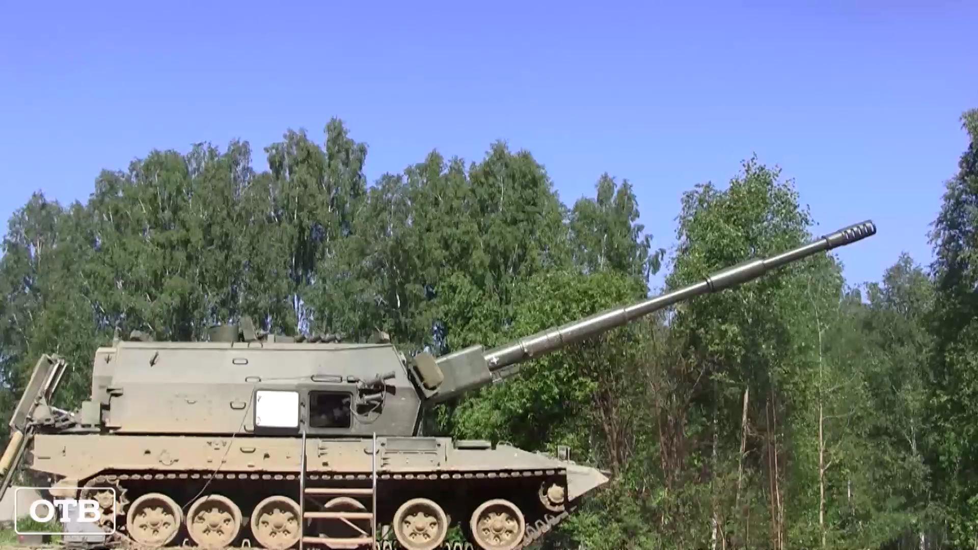 Uraltransmash-mp4-000081440