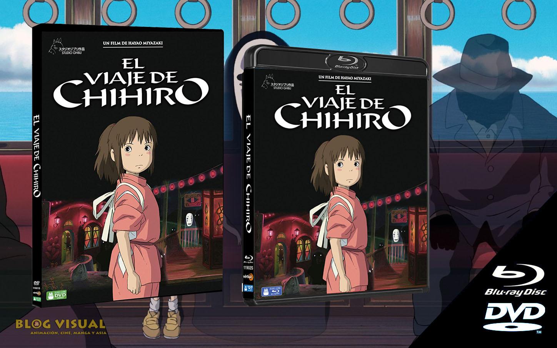 chihiro-banner.jpg