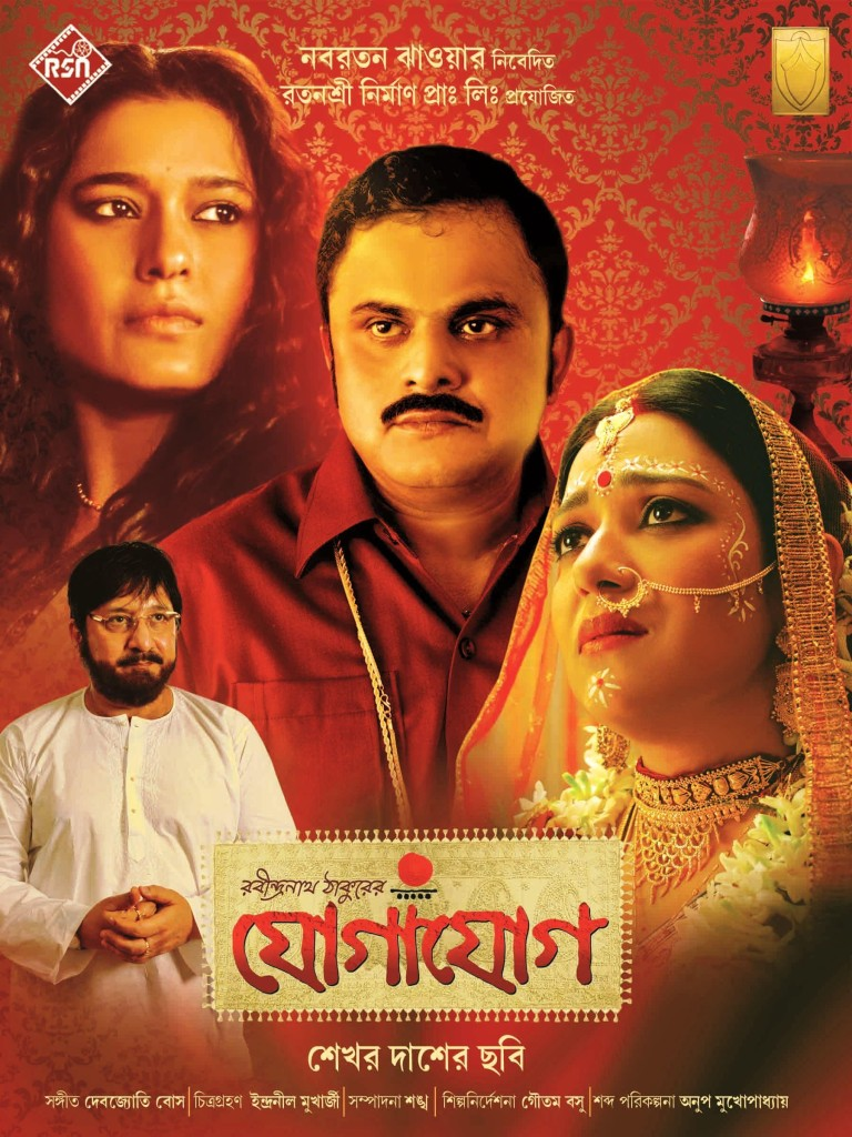 Jogajog 2021 Bengali Movie 720p BluRay 850MB Download
