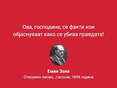 [Image: image.jpg]