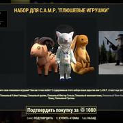 Fallout76-2021-02-20-15-39-47-24.jpg