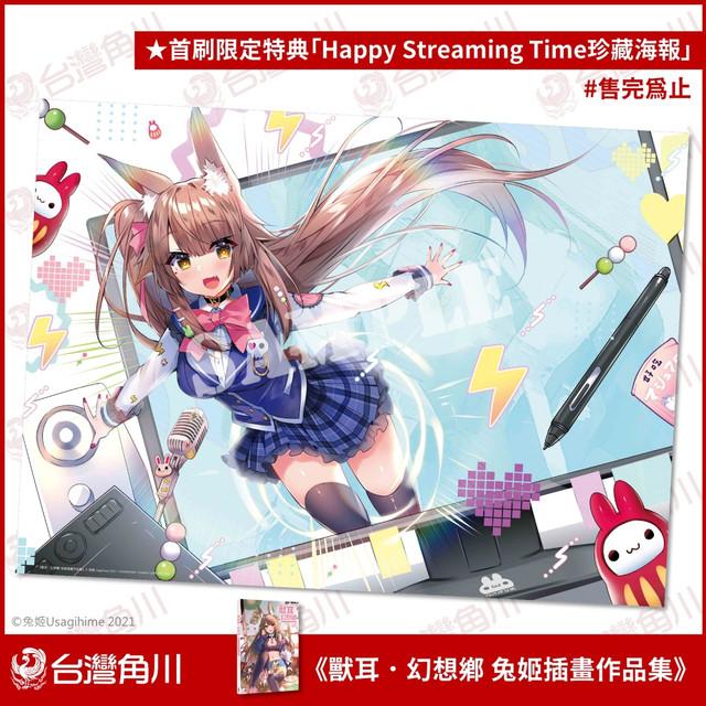 Topics tagged under 新聞情報 on 紀由屋分享坊 2