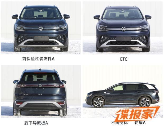 2021 - [Volkswagen] ID.6 - Page 5 C7-E4-AB5-A-5-F4-D-450-E-A645-114-E339483-F3