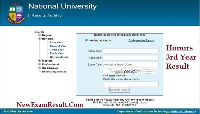 honours-result-online