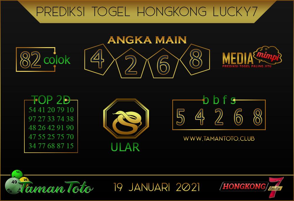 Prediksi Togel HONGKONG LUCKY 7 TAMAN TOTO 19 JANUARI 2021