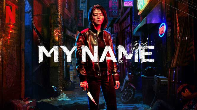 my-name-netflix