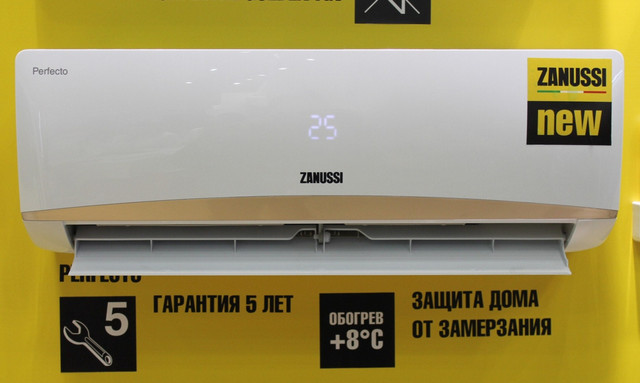 Zanussi-ZACS-xx-HPF-5.jpg