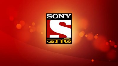 Sony Aath (Bangla) All Serial Download 15th October 2020 Zip