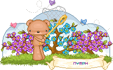 ANM107-BNP-Nymph
