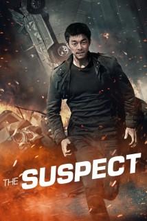 ეჭვმიტანილი The Suspect