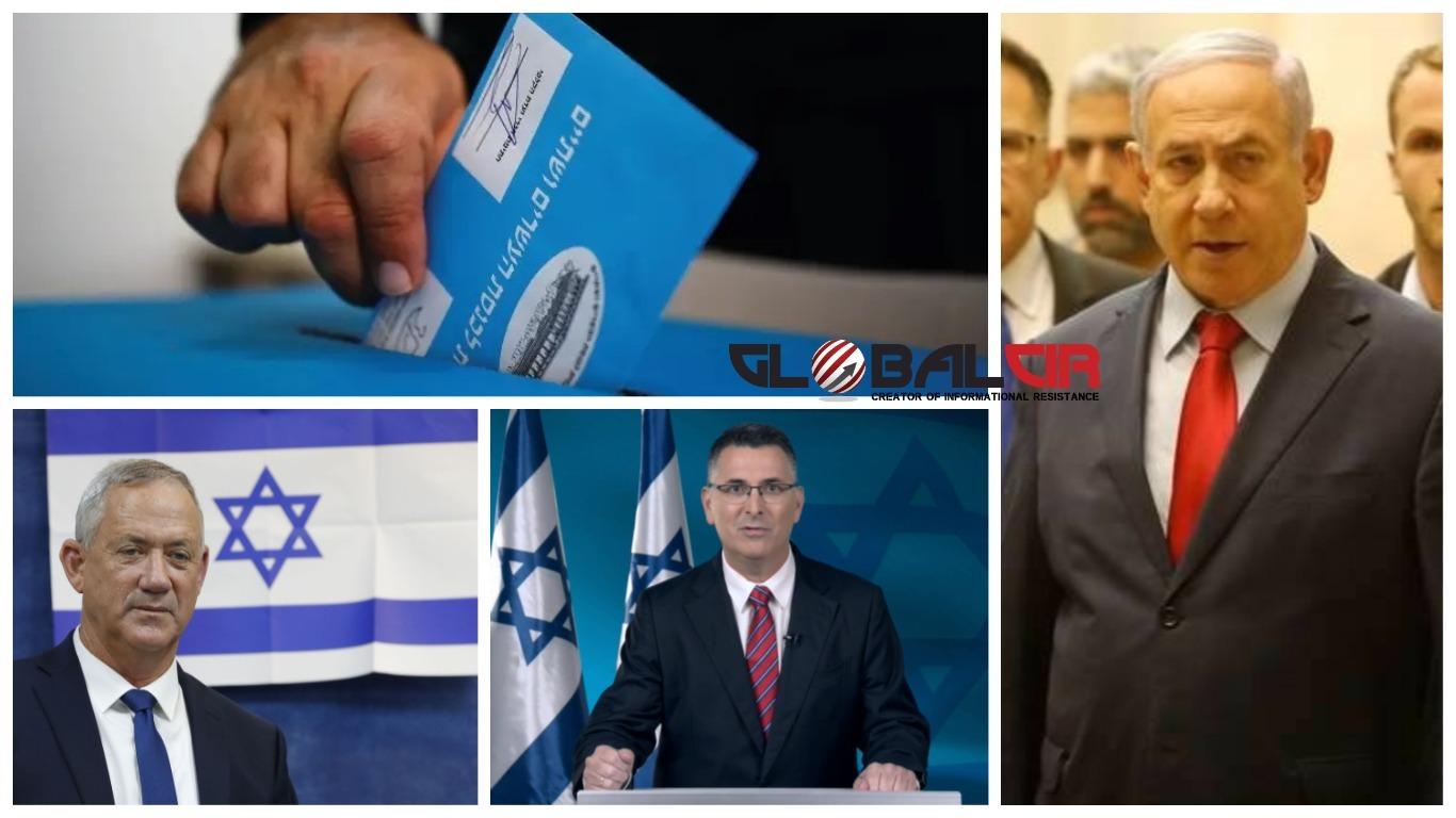 pala-izraelska-vlada