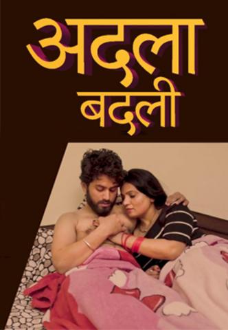 Aadla Badli (2021) Hindi WOOW Originals Short Film 720p Watch Online