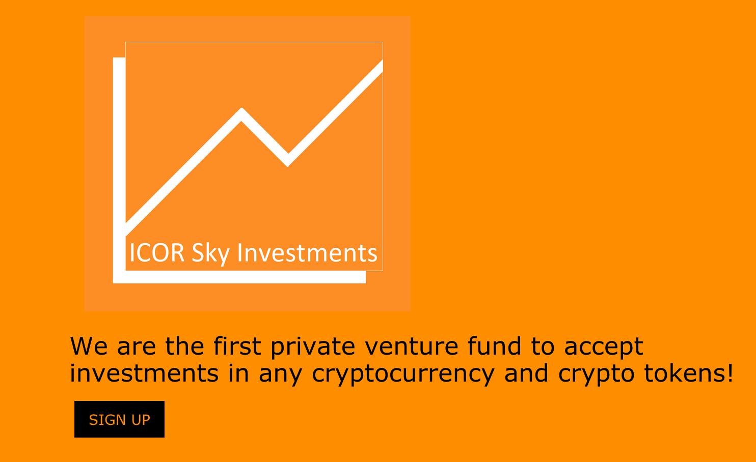 Венчурный фонд с инвестициями в криптовалюте