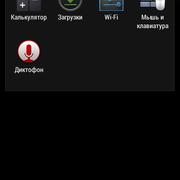 Screenshot-2014-06-18-09-12-01