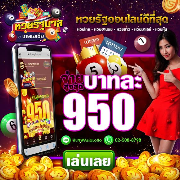 [图: Op1-Lottery-Spaming-Poster.png]