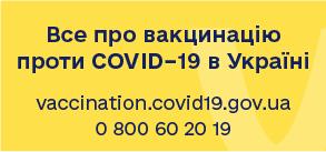 covid140x65