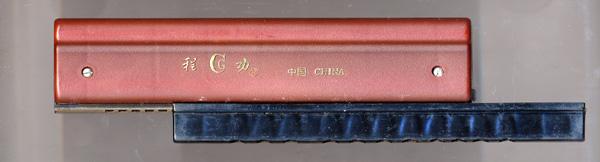 armónica ChengGong