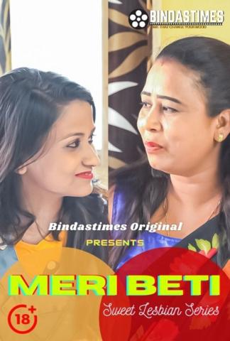 Meri Beti (2021) Hindi BindasTimes Short Film 720p Watch Online