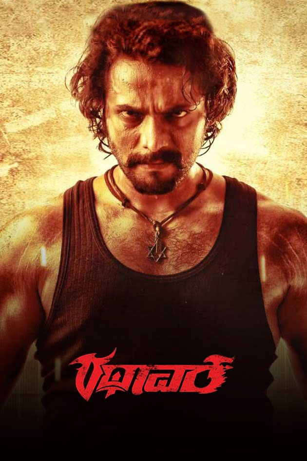 Super Rakshak (Rathaavara) 2021 Hindi Dubbed 480p HDRip x264 AAC 400MB ESub