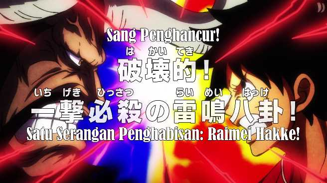 One Piece Episode 915 Subtitle Indonesia