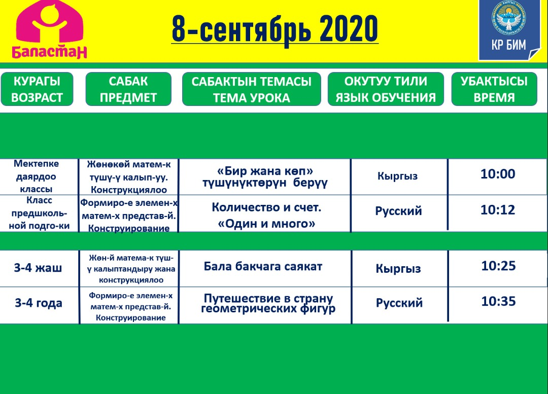 IMG-20200906-WA0002