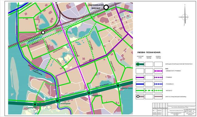 ДПТ Позняки промзона транспортная сеть