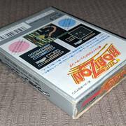 [vds] jeux Famicom, Super Famicom, Megadrive update prix 25/07 PXL-20210721-085850095
