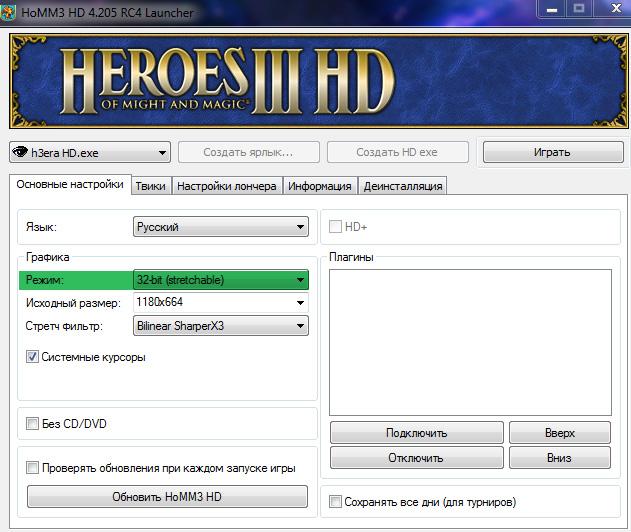 Image: HDMod4.jpg