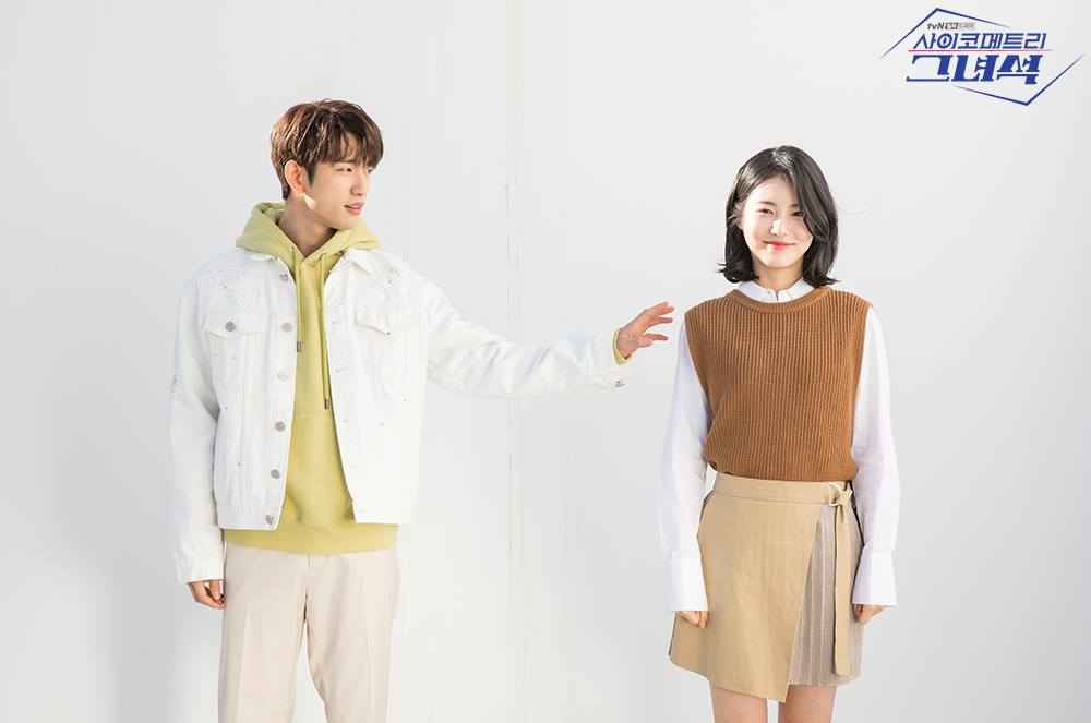 Quiz: He is Psychometric Episode 4 Quiz (Recap Quiz)