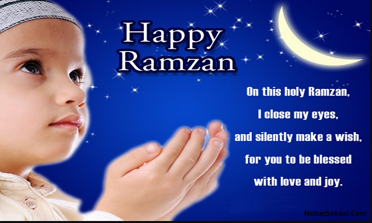ramadan-wishes3
