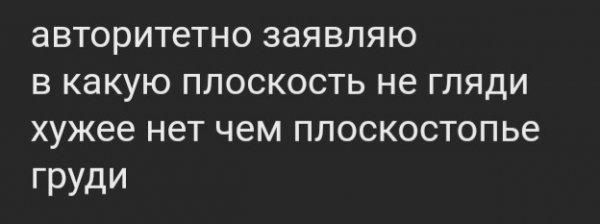 Сборка № 328