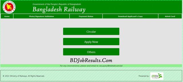 Apply br.teletalk.com.bd