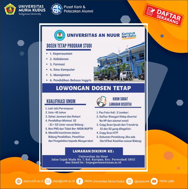 Lowongan-Universitas-An-Nuur-2021-poster