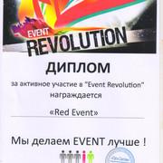 Eventrevolution-001
