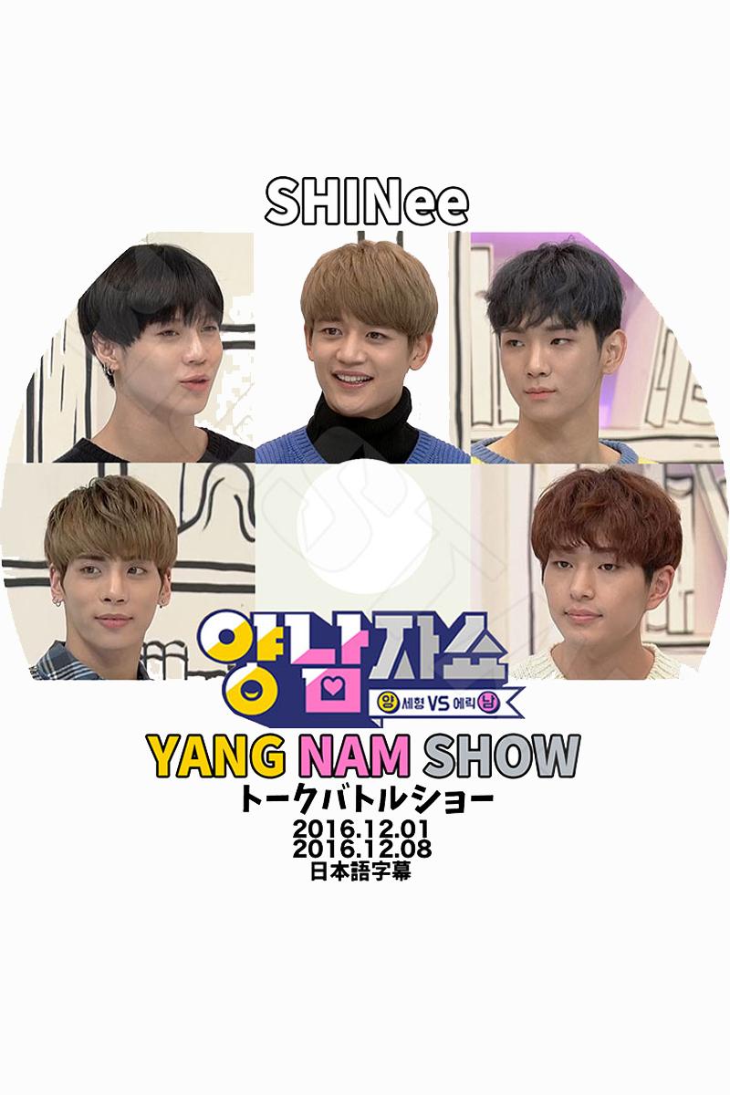 Yang Nam Show