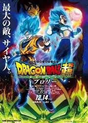 Web download film Dragon Ball Super: Broly (2018) CAM 720p