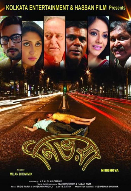 Nirbhoya (2018) Bengali Movie HDRip 720p AAC
