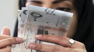 شروط قرض الأسرة للأيتام والزوجة المهجورة والأرملة من بنك التسليف.. رابط التقديم