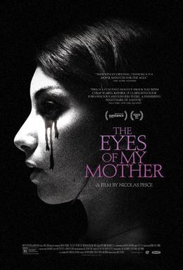დედაჩემის თვალები THE EYES OF MY MOTHER