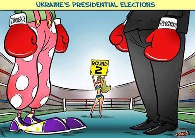 """Официальные дебаты между Порошенко и Зеленским могут пройти только в студии """"Общественного"""", - Слипачук - Цензор.НЕТ 1912"""